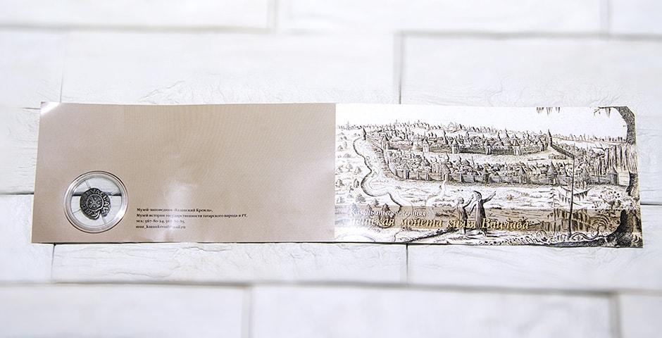 Печать открыток казань, анимашки